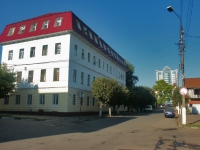 Serpukhov, Revolyutsii st, house 21. multi-purpose building