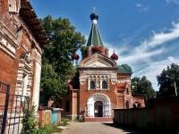 Serpukhov, temple Спасский, Chernyshevsky st, house 50А