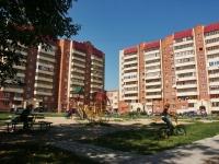 Серпухов, улица Осенняя, дом 7Б. многоквартирный дом