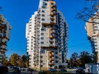 Khimki,  , house3