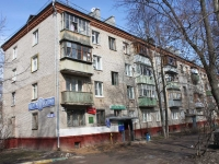 Khimki, Banny alley, house 3. Apartment house