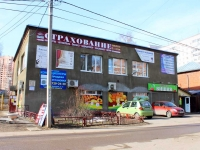улица Вишнёвая (Сходня), дом 11. многофункциональное здание