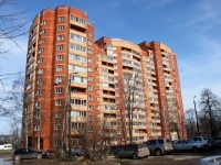 neighbour house: st. Vishnevaya, house 14. Apartment house