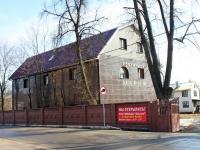 улица Первомайская (Сходня), дом 10. гостиница (отель) Мария