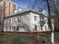 neighbour house: st. Pervomayskaya, house 13. Apartment house
