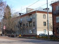 neighbour house: st. Pervomayskaya, house 24. Apartment house