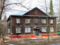neighbour house: st. Pervomayskaya, house 25/2. Apartment house