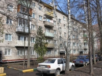 neighbour house: st. Pervomayskaya, house 27А. Apartment house