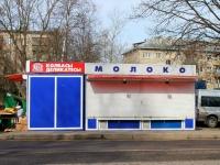 Химки, улица Первомайская (Сходня), дом 27Б. магазин