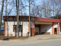 улица Первомайская (Сходня), дом 45. кафе / бар