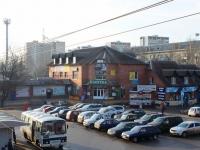 улица Чапаева (Сходня), дом 1. многофункциональное здание