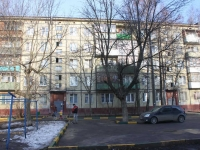 neighbour house: st. Chapaev, house 3. Apartment house