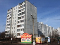 Khimki, Chapaev st, house 7. Apartment house