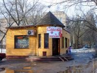 Khimki, Chapaev st, house 9А. store
