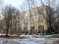 neighbour house: st. Chapaev, house 15. office building
