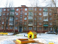 Khimki, Chapaev st, house 17. Apartment house