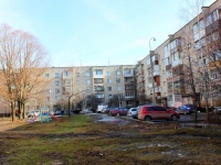 Khimki, Chapaev st, house 20. Apartment house