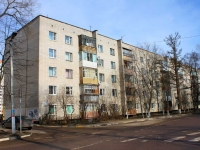 neighbour house: st. Chapaev, house 20. Apartment house