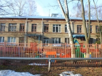 neighbour house: st. Chapaev. nursery school №29, Колосок