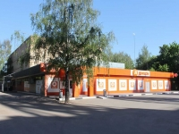 neighbour house: st. Kalinin, house 2. supermarket