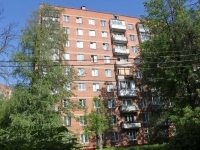 Khimki, Kalinin st, house 3А. Apartment house