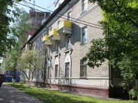 Khimki, Kalinin st, house 11. Apartment house
