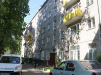 Khimki, Kalinin st, house 15. Apartment house
