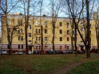 Химки, Калинина ул, дом 13