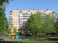neighbour house: st. Kirov, house 6А. Apartment house