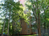 Khimki, Kirov st, house 7. Apartment house