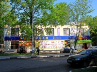 neighbour house: st. Kirov, house 10А. store