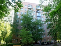 Khimki, Kirov st, house 11. Apartment house