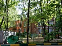 neighbour house: st. Kirov, house 15А. nursery school №45