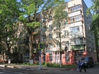 Khimki, Kirov st, house 16. Apartment house