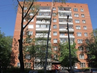 neighbour house: st. Kirov, house 19А. Apartment house