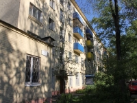 Khimki, Kirov st, house 23. Apartment house