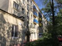 Химки, Кирова ул, дом 23