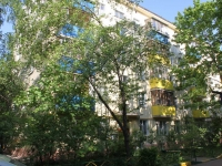 neighbour house: st. Kirov, house 25. Apartment house