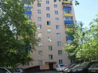 neighbour house: st. Kirov, house 28. Apartment house