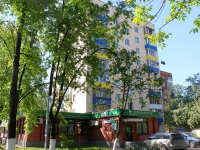 neighbour house: st. Kirov, house 30. Apartment house