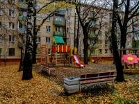Химки, Кирова ул, дом 8