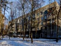 Химки, Кирова ул, дом 19