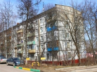 neighbour house: st. Mikoyan, house 1. Apartment house
