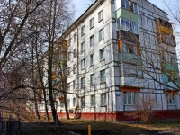 neighbour house: st. Mikoyan, house 3. Apartment house