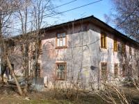 Khimki, Mikoyan st, house 4А. Apartment house
