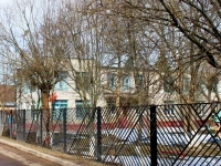 neighbour house: st. Mikoyan, house 4. nursery school №31, Золотой Ключик