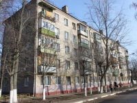 Khimki, Michurin st, house 4. Apartment house