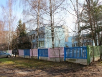 neighbour house: st. Michurin, house 30. nursery school №28, Ручеёк
