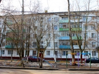 Khimki, Michurin st, house 31. Apartment house