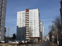 neighbour house: st. Michurinsky 2-y tupik, house 8. Apartment house